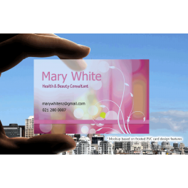 200 Frosted PVC Business Cards
